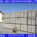 阿拉善盟轻质水泥隔墙板价格有下降趋势