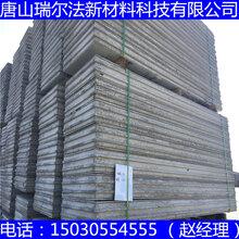 河南省东森游戏主管轻质隔墙板全国各地均可发货图片