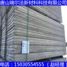 晋中市轻质隔墙板46元/平米出厂价