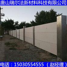 漯河有没有防火的轻质隔墙板厂家图片