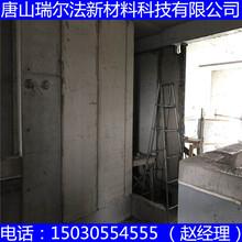 臨汾市輕質隔墻板隔斷本地新廠家圖片