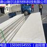 河北省唐山市新型墙体材料多少钱一平