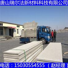 郑州市上街区轻质隔∑墙板质量真的很不〗错图片