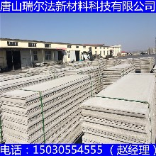 凤泉区新型轻质隔墙墙体材料本地商家有售图片