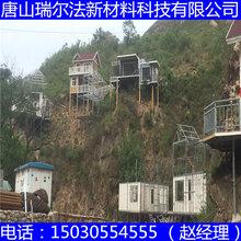 菏泽市曹县轻质隔墙板生产厂家图片