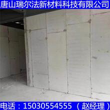 宽城新型墙体材料本地商家有售图片