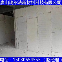 怀来县新型轻质隔墙墙体材料送货到家图片