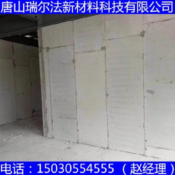 白山市水泥轻质隔墙板价格有下降趋势