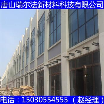 葫芦岛市龙港区水泥压力板本地厂家瑞尔法