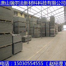 淄博市临淄区水泥压力板当地厂家供应图片