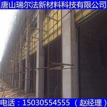 呼伦贝尔市新巴尔虎右旗纤维水泥板当地厂家供应图片