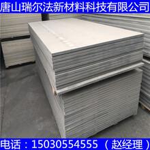 山東省萊蕪市廠家出售水泥壓力板圖片