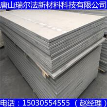 吕梁市兴县纤维水泥板本地厂家直销图片