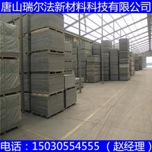 济宁市汶上县纤维水泥板当地经销商图片