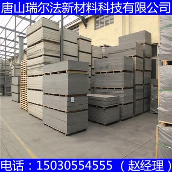 滁州市全椒县纤维水泥板本地厂家瑞尔法