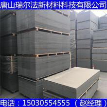 內蒙古自治區巴彥淖爾市哪里有賣纖維水泥板圖片
