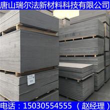 山東省菏澤市本地出售水泥壓力板圖片