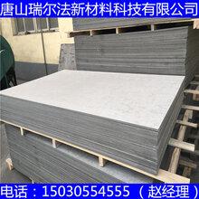 安徽省马鞍山市厂家供应纤维水泥板图片