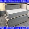 许昌市禹州市纤维水泥板今天可以发货