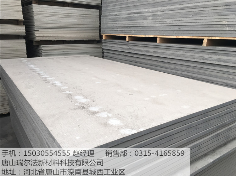阜阳市颍上县水泥压力板当地经销商