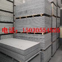 纖維水泥壓力板,河北廠家低價批發,貨源充足,全國各地發貨,質量穩定圖片