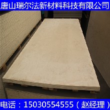 硅酸钙板全国发货图片