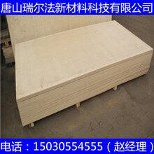 防火硅酸钙板厂家批发(瑞尔法公司),全国发货,免费邮寄样品图片