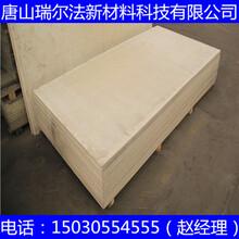 高密度硅酸鈣板、纖維水泥壓力板廠家,全國發貨,免費郵寄樣品圖片