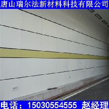 鋼鈣板、隧道裝飾板生產廠家直銷圖片