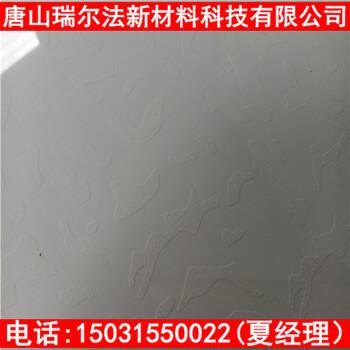 杭州u型天花板整车批发