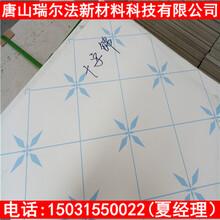 宁波新型天花板整车批发图片