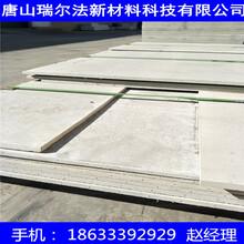 牡丹江市装配式免拆模板生产厂家图片