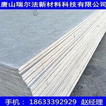 河南省免拆模板生产厂家图片