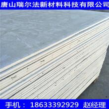 宁波市水泥纤维免拆模板厂家图片