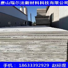 沈阳市装配式免拆模生产厂家图片