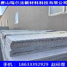 台州市纤维水泥板免拆模板生产厂家图片