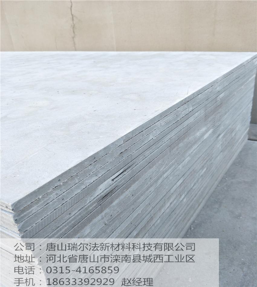 杭州西湖图片大全风景