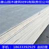 果洛藏族自治州水泥纤维免拆模板厂家