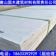 混凝土免拆模板-装配式免拆模-免拆建筑模板图片