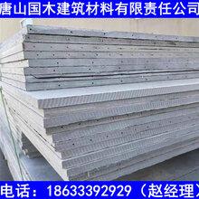 免拆外模板-水泥纤维免拆模板-纤维水泥板免拆模板图片