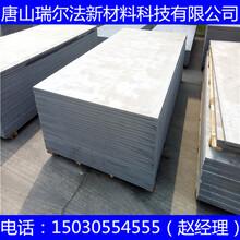 增強纖維水泥地板,用于集裝箱房屋、活動房、地暖、loft閣樓、屋面鋪設地板圖片