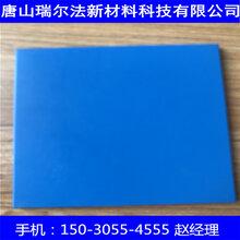 鋼石板金屬鈣板質量可靠,量大從優圖片