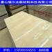 寧夏省隔墻高密度纖維水泥板防火防潮環保外墻