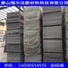 遼寧省纖維增強水泥板防水防火防變形