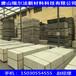 新疆省纖維水泥板庫存多隨時提貨