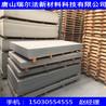 15mm厚水泥纤维板,经济实惠,质量好,水泥板工厂现货秒发