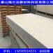 吉林省外墻纖維水泥板特性優點及使用場合介紹