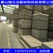 吉林省隔墻高密度纖維水泥板庫存多隨時提貨