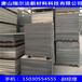 8mm厚纤维水泥压力板,A1级防火保温板,水泥板24小时及时发货
