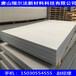 河北省隔墻高密度纖維水泥板防水防火防變形